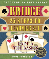 25 Steps to Learning 2/1: Part 1